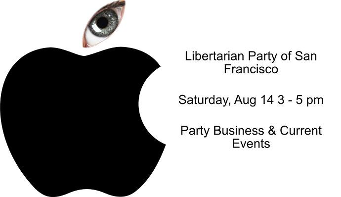 apple spy logo